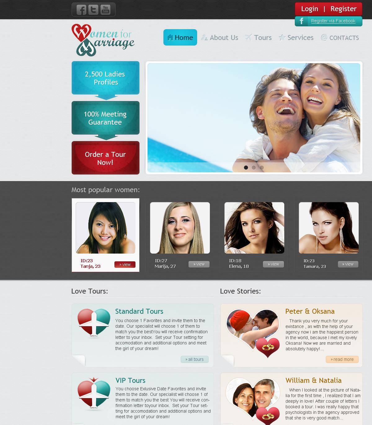 Дизайн сайтов знакомств