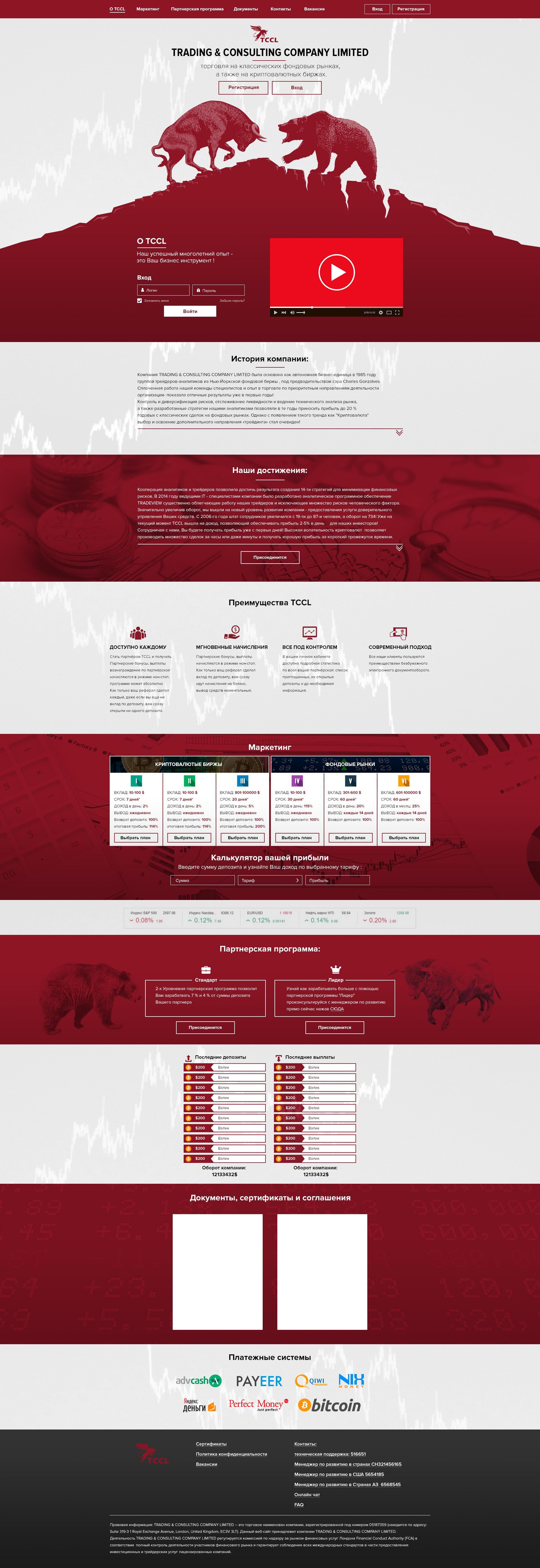 cdd20bc2 Фрилансер Виталий Глушко • дизайн сайтов и полиграфический дизайн ...