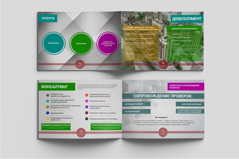 Дизайн для сайта базы отдыха 805