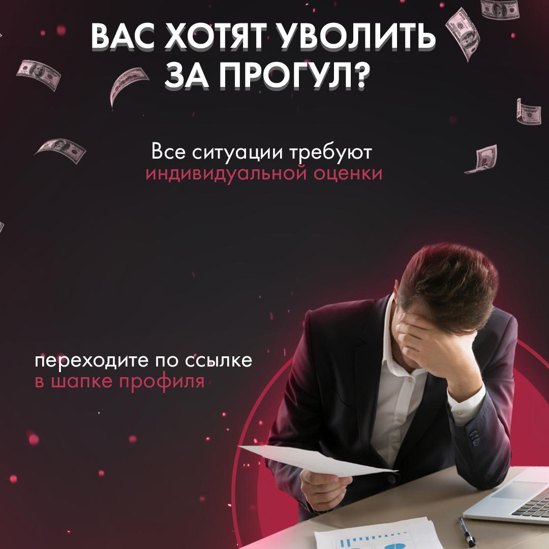 Работа фрилансер презентации скачать бесплатно promt freelance