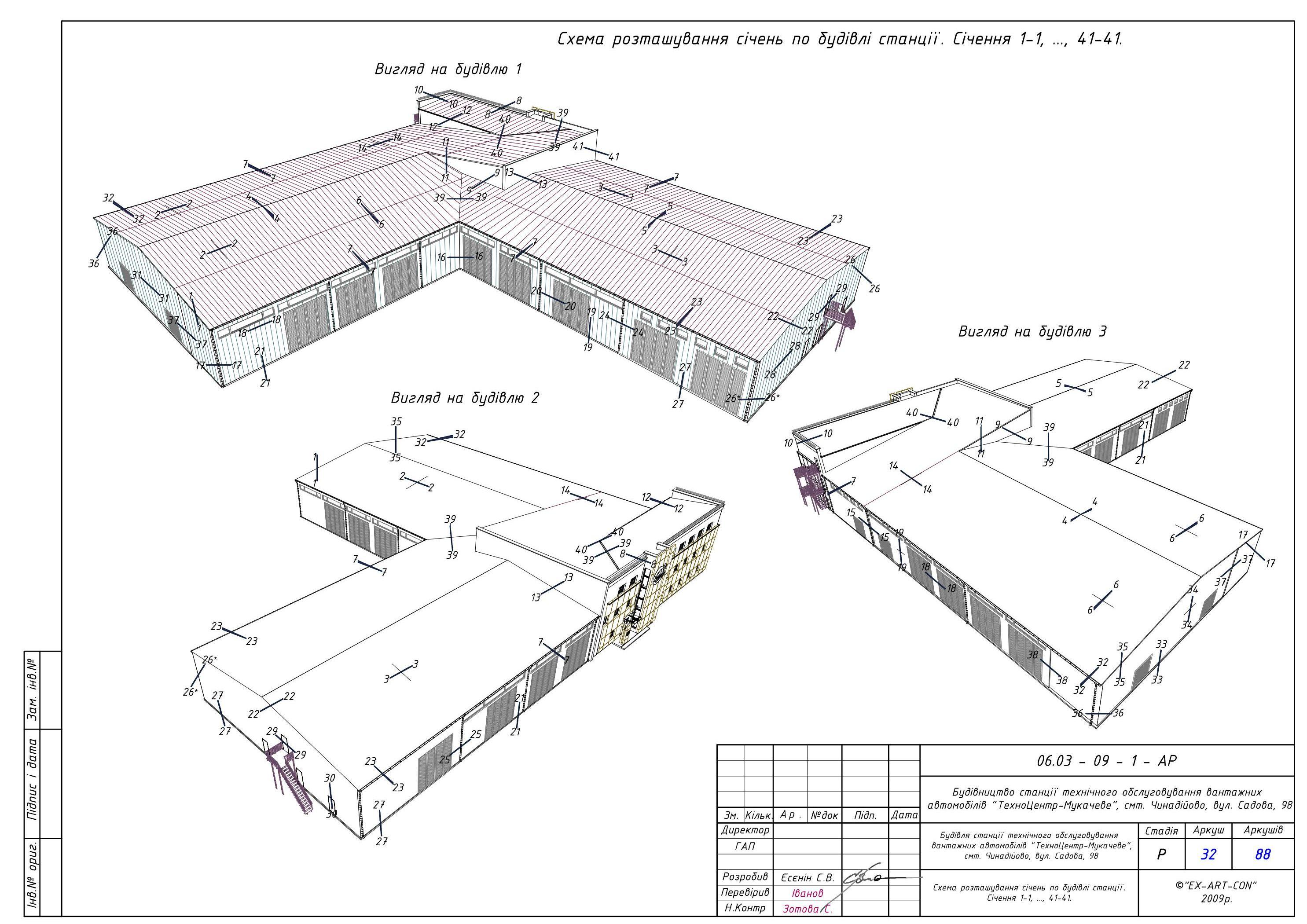 план схема станция технического обслуживания чертеж