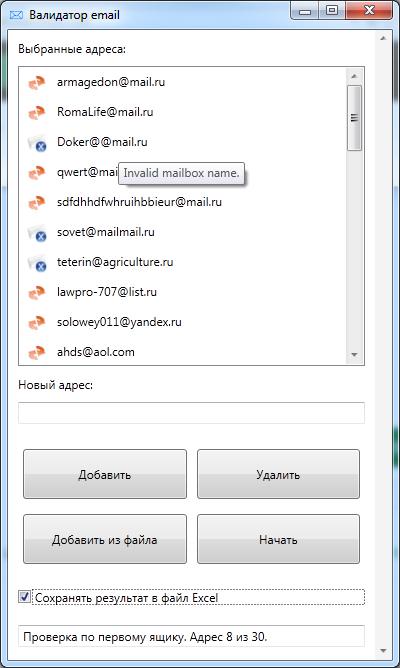 online Komponentenbasierte Systemmodellierung
