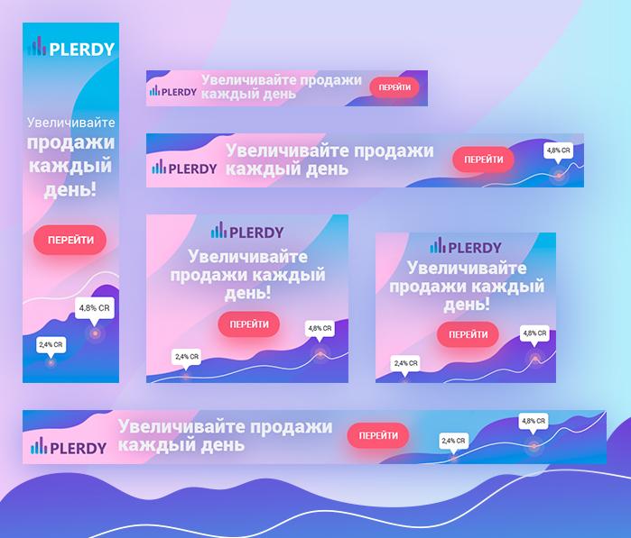Бесплатный конструктор баннеров для соцсетей