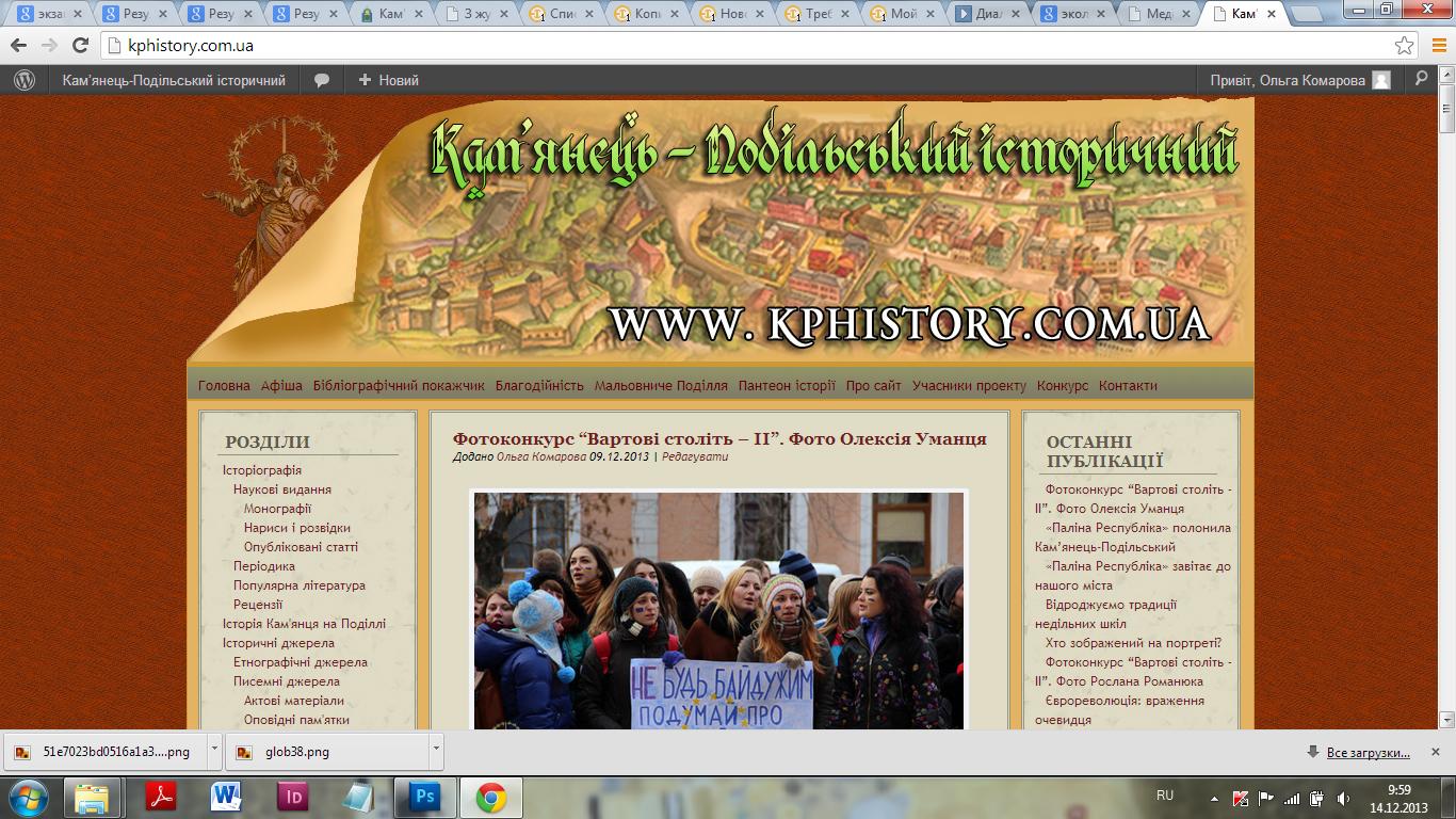 Дизайн сайтов смоленск