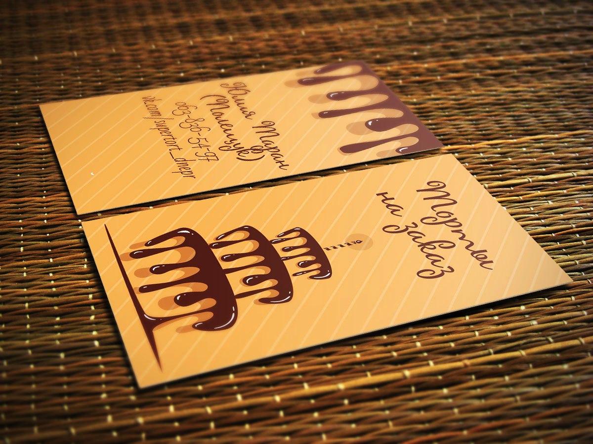 Создать визитку «Наращивание 950