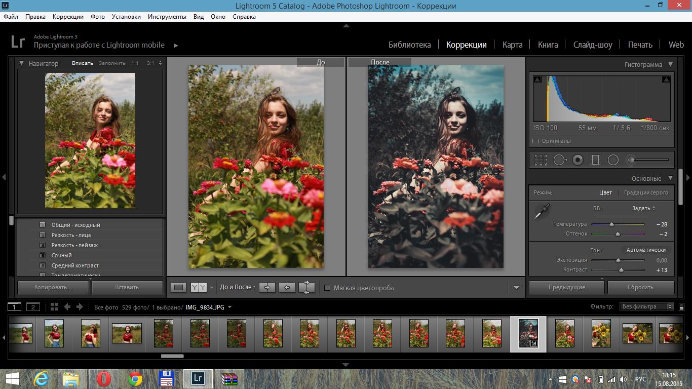 обработка фотографий вакансии