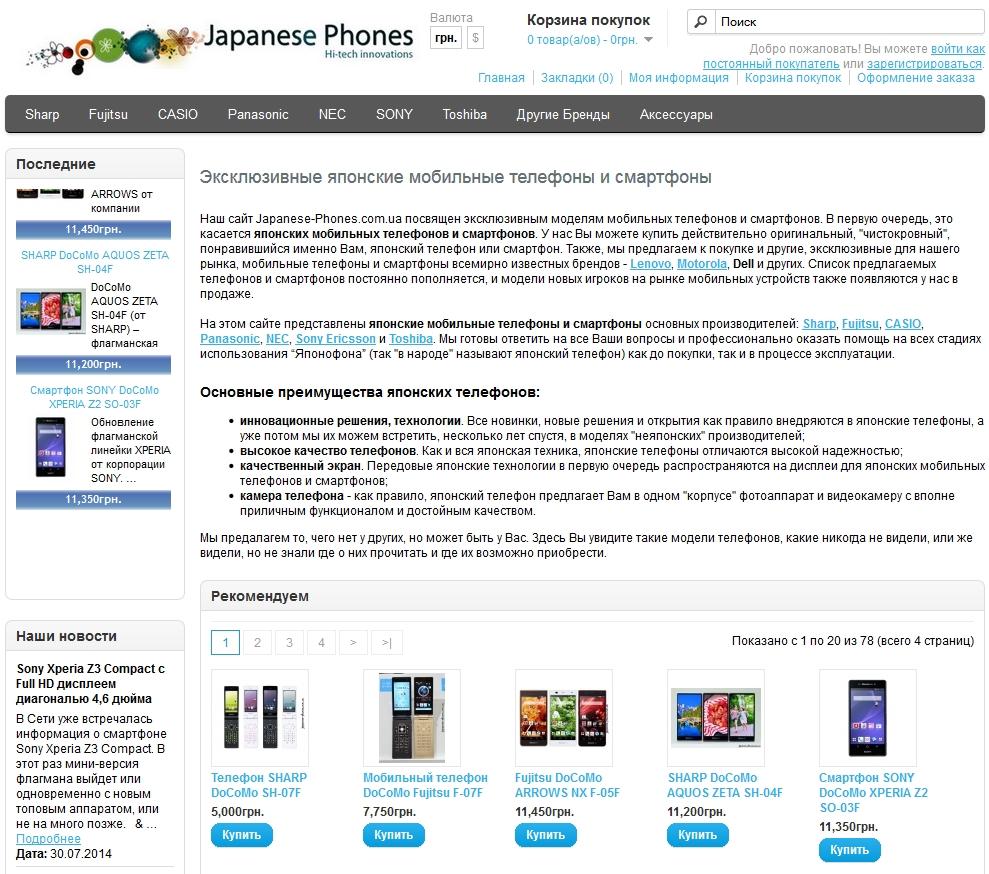 Продвижение сайта через картинки в поисковых системах