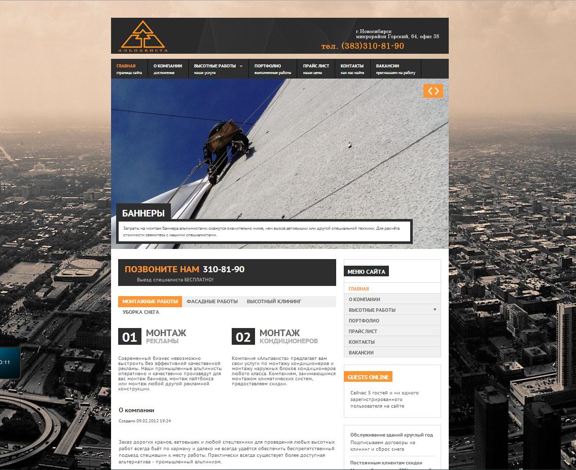 Дизайн сайтов андрей литвинов