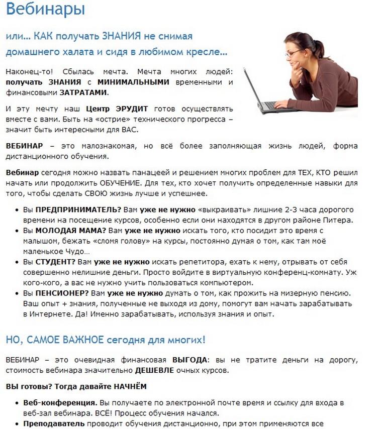 Копирайтинг текст 7 букв
