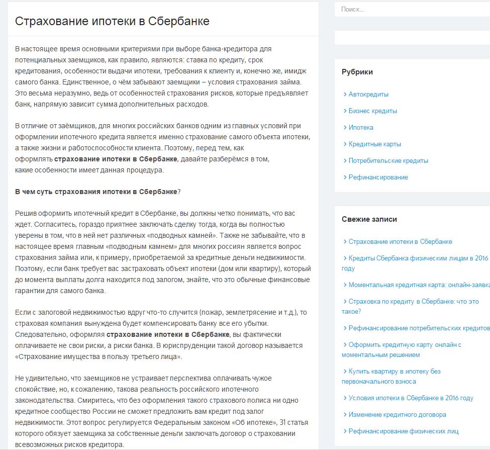 Кредит наличными под залог недвижимости украина