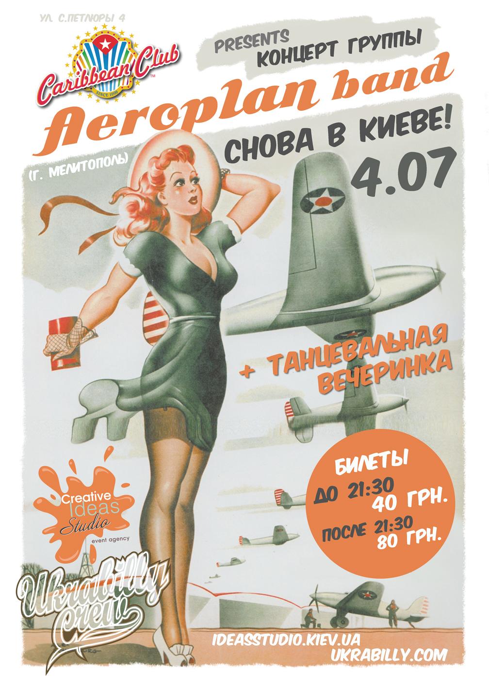 Свингер клубы Москвы, рейтинг свингер клубов Москвы