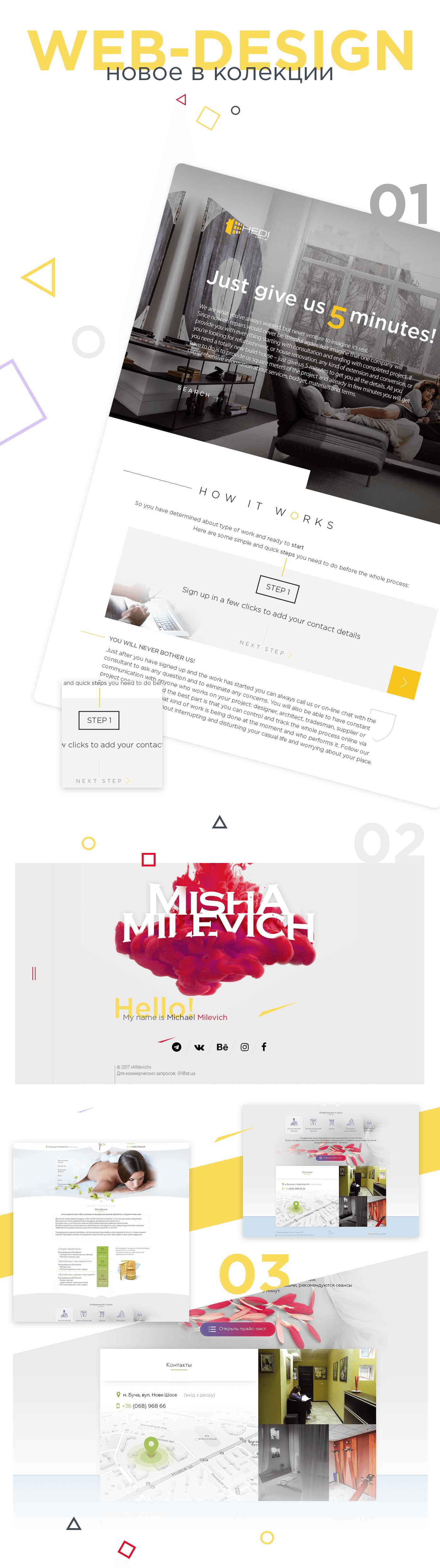 Программа для веб дизайна сайтов