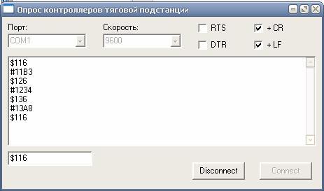 download storia della