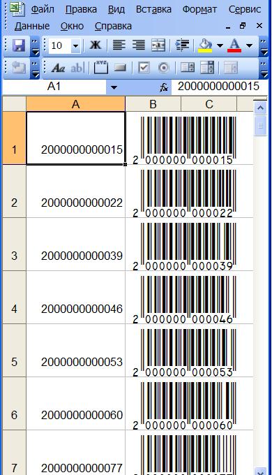 Как сделать штрих код в эксель