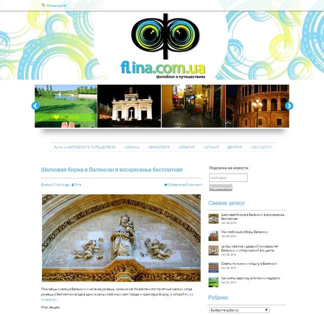 Создание сайта с индивидуальным дизайном