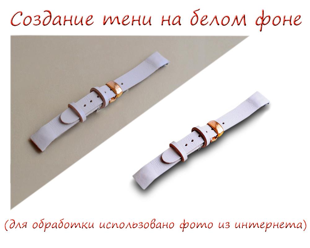 удаление пятен мебели Домодедово недорого