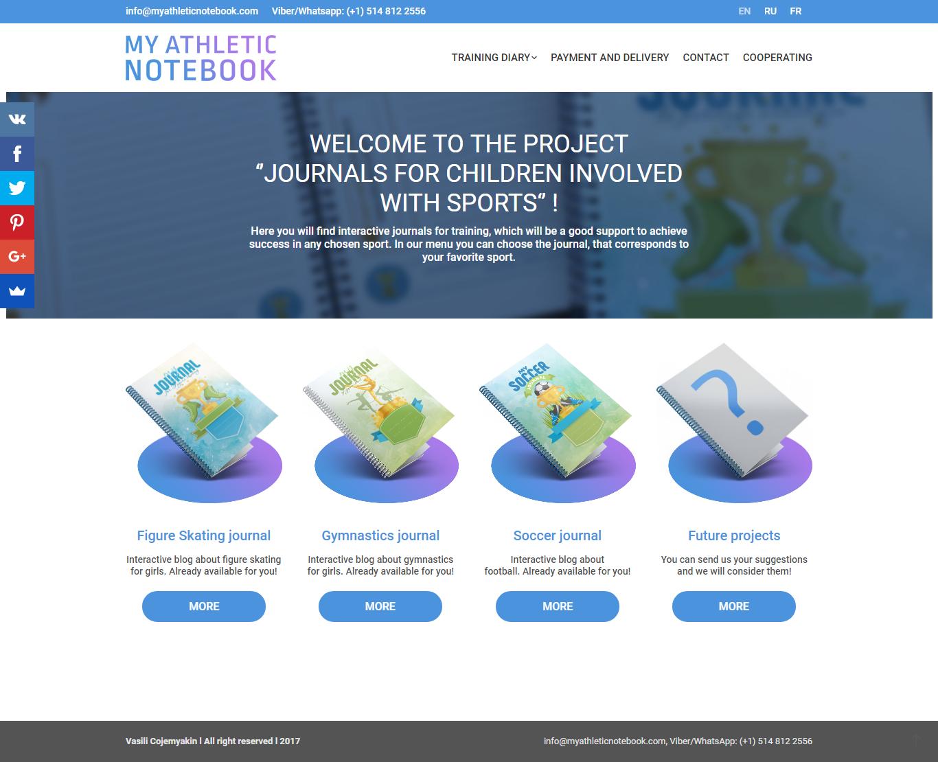 разработка сайтов на modx