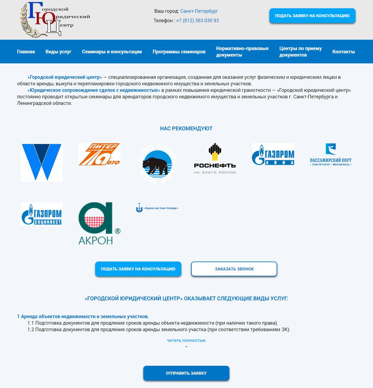 создание сайтов opencart гомель