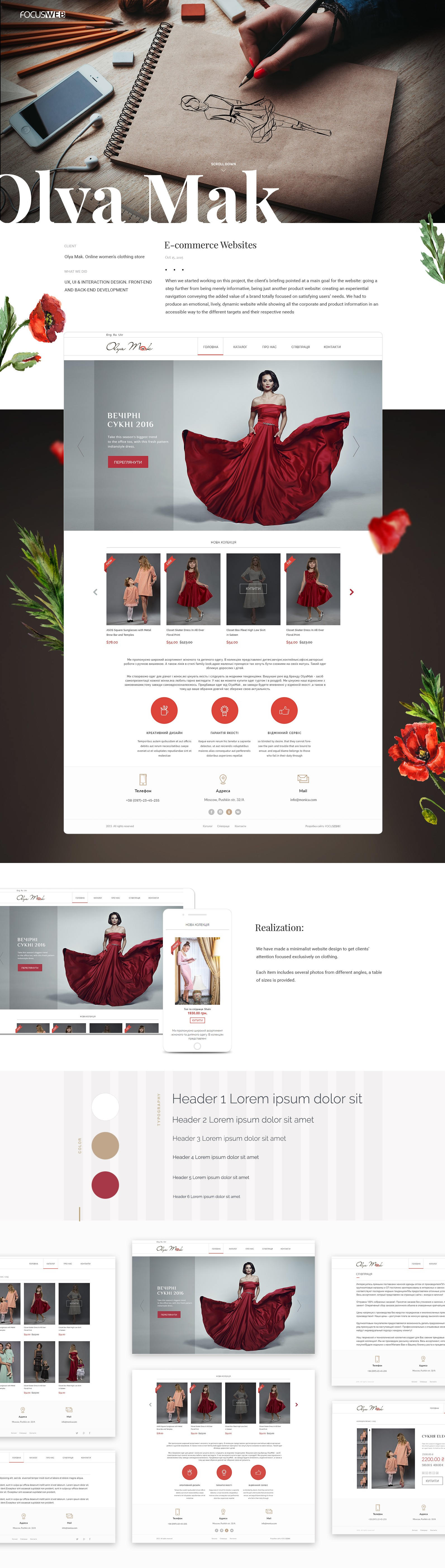 Womens clothing stores on line