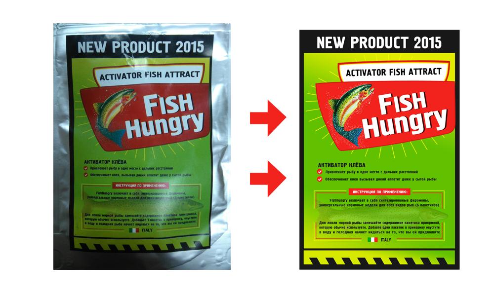 fish hungry купить в калининграде