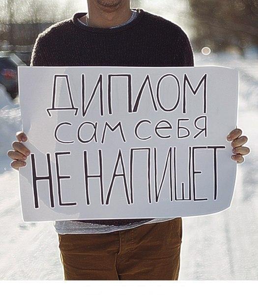 Фрилансер Марина Слонь Киев Украина Магистерская дипломная работа с психологии
