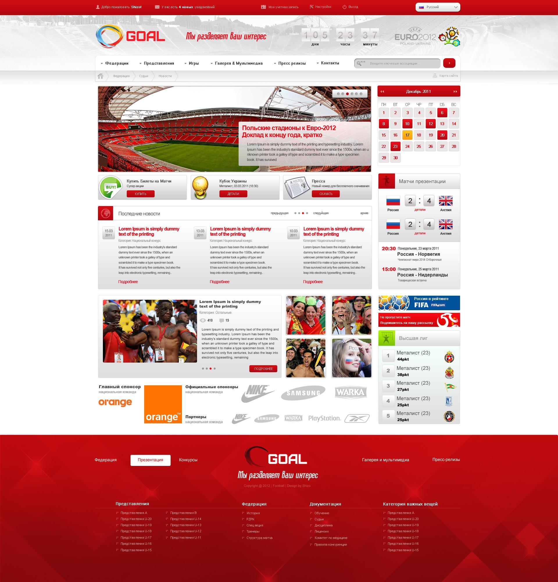 Фрилансы дизайн сайтов