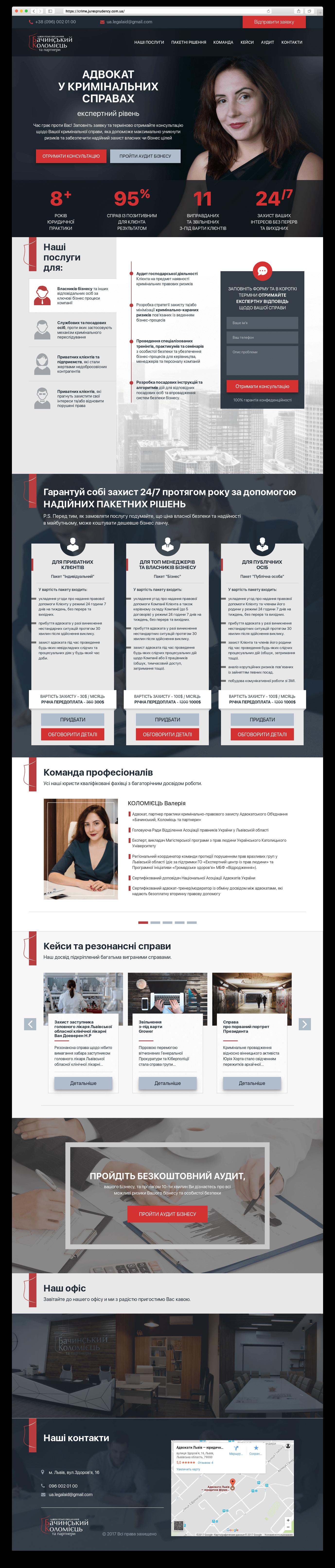 Башенная раскрутка сайта seo оптимизация add message абузоустойчивый хостинг в нидерландах free