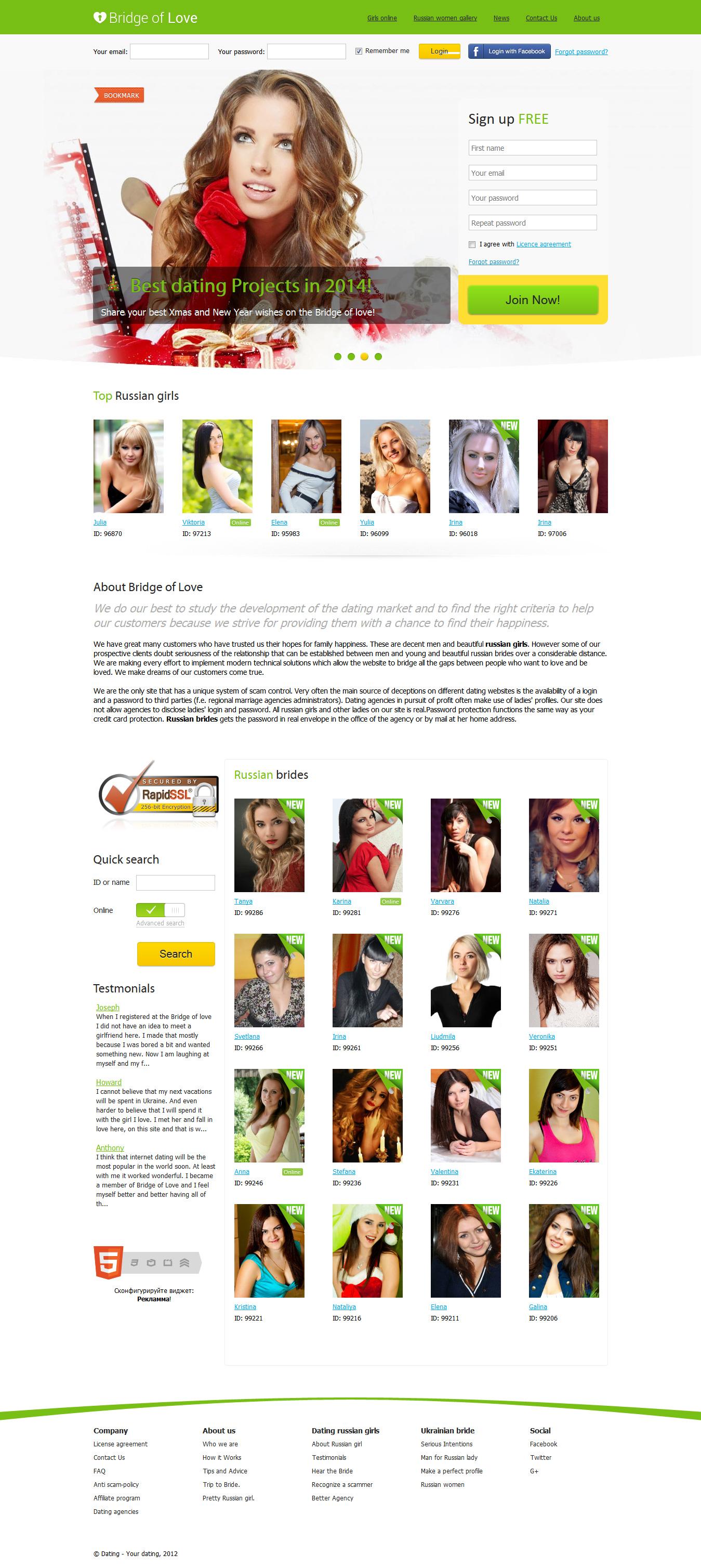 сайт знакомств дизайн лебедев