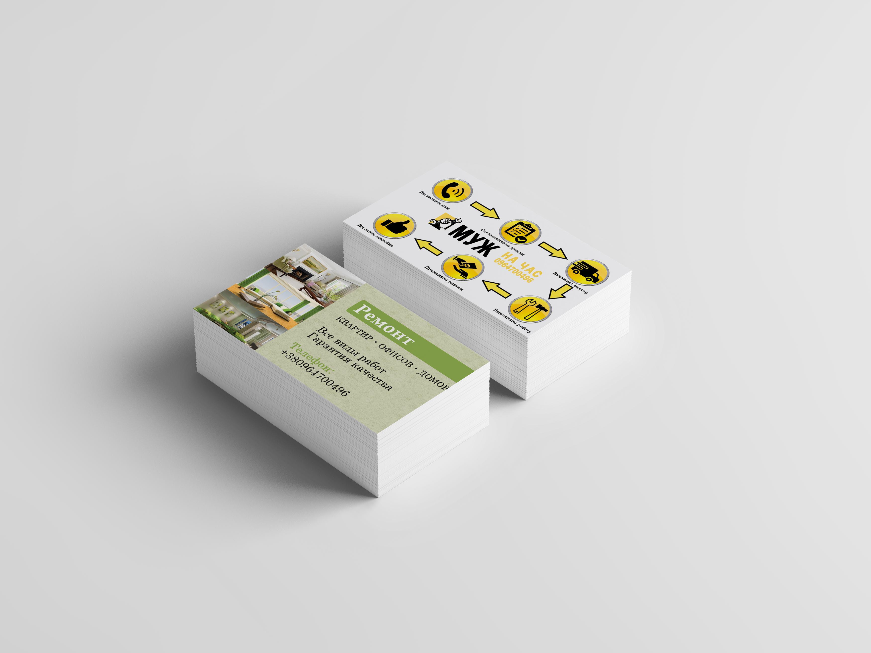Дизайн визиток для ресниц 696