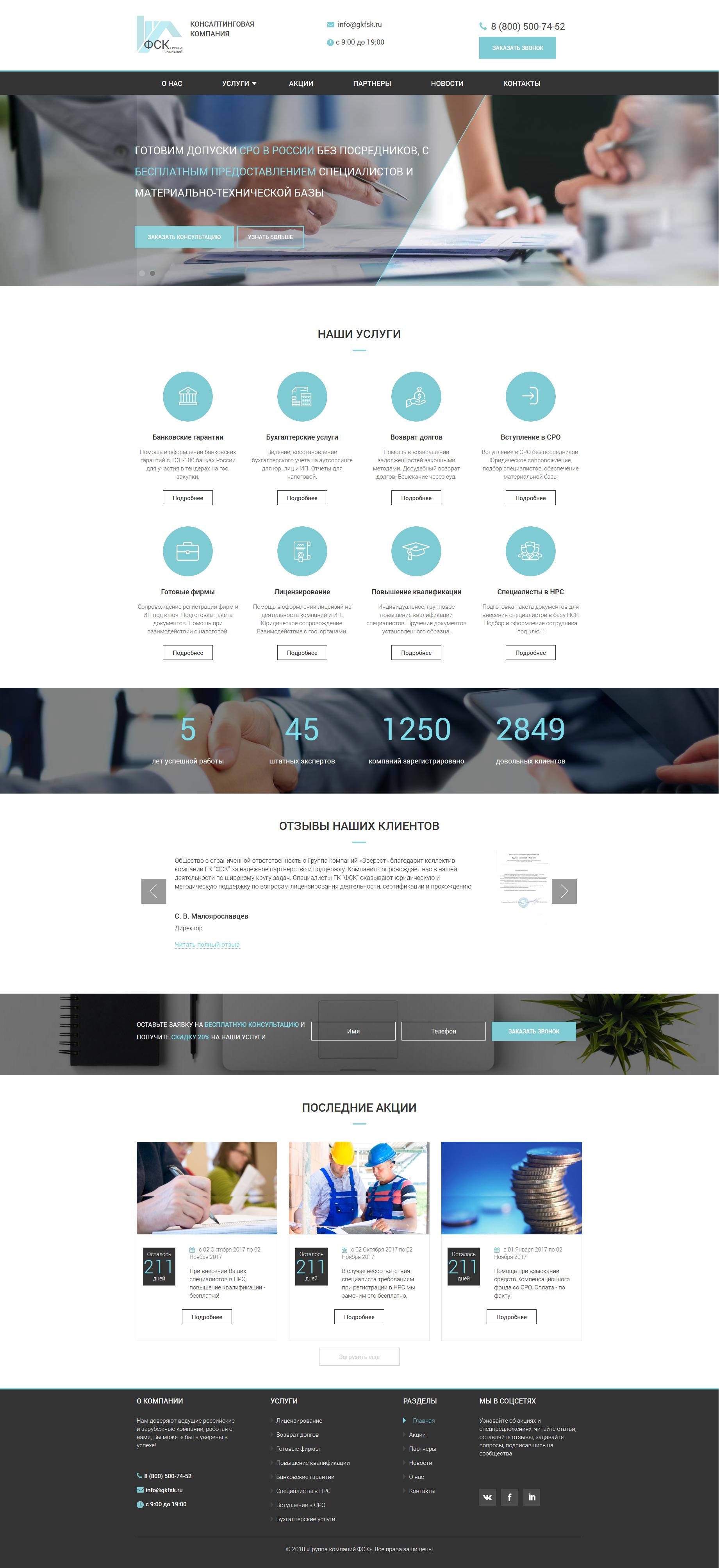 613e0bbb380 Фрилансер Татьяна Шадрина • веб-программирование и дизайн сайтов ...