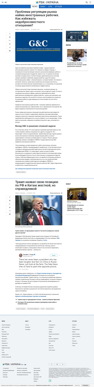 Работа копирайтером удаленно в украине реальная удалённая работа в интернете отзывы