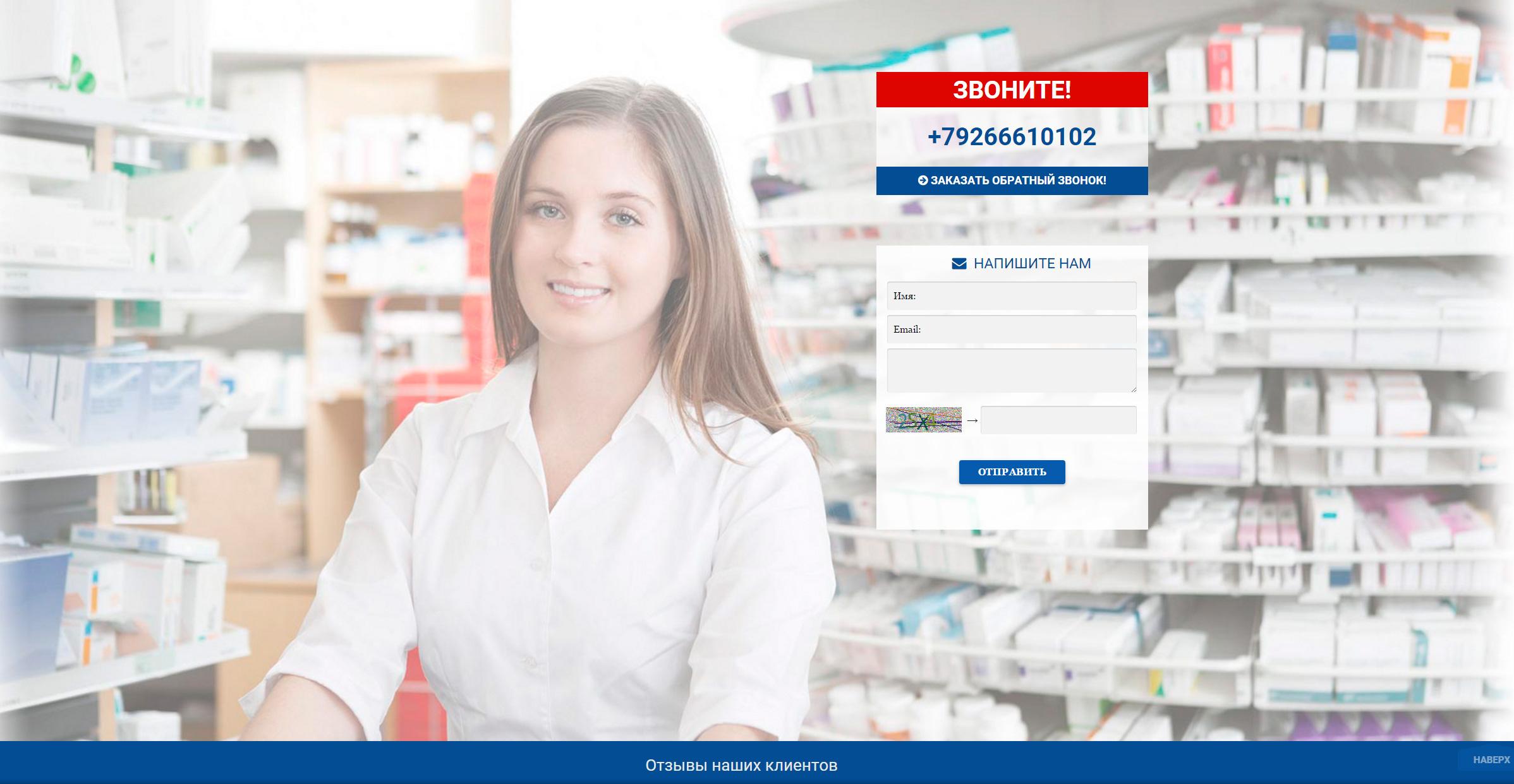 Электронная коммерция дизайн веб сайта