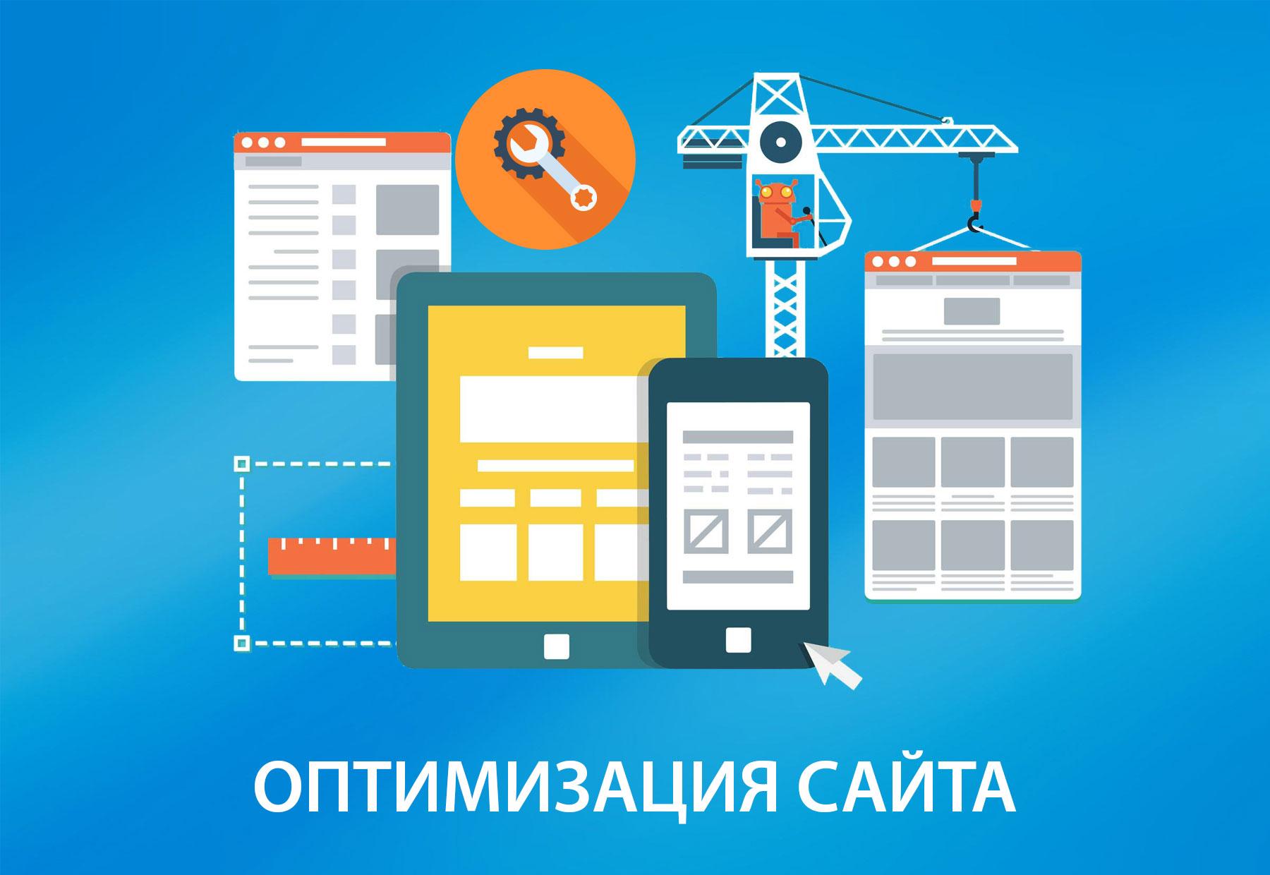 Лучшие раскрутка сайтов на сайте создание сайтов по россии