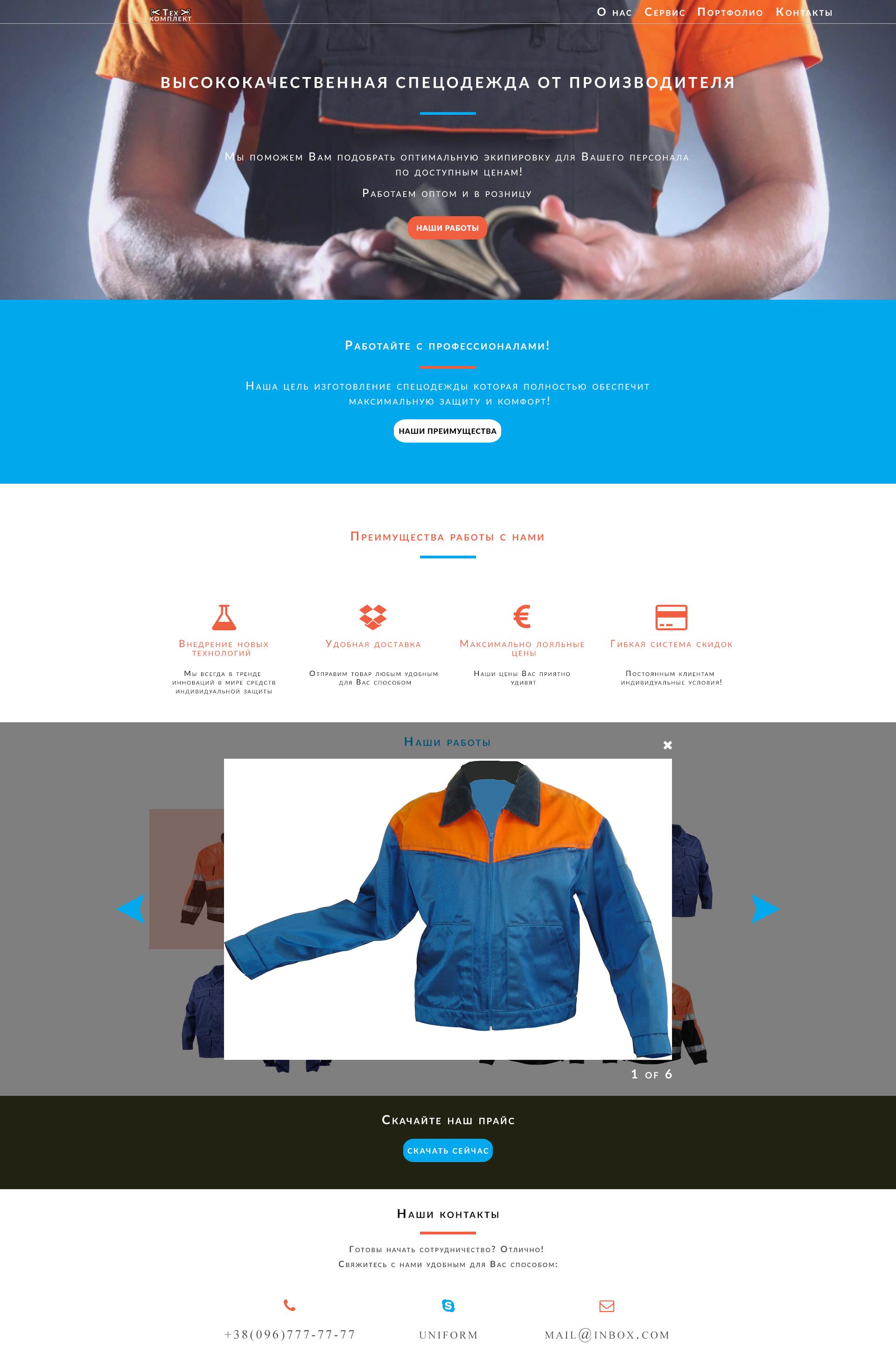 Дизайн сайтов правила