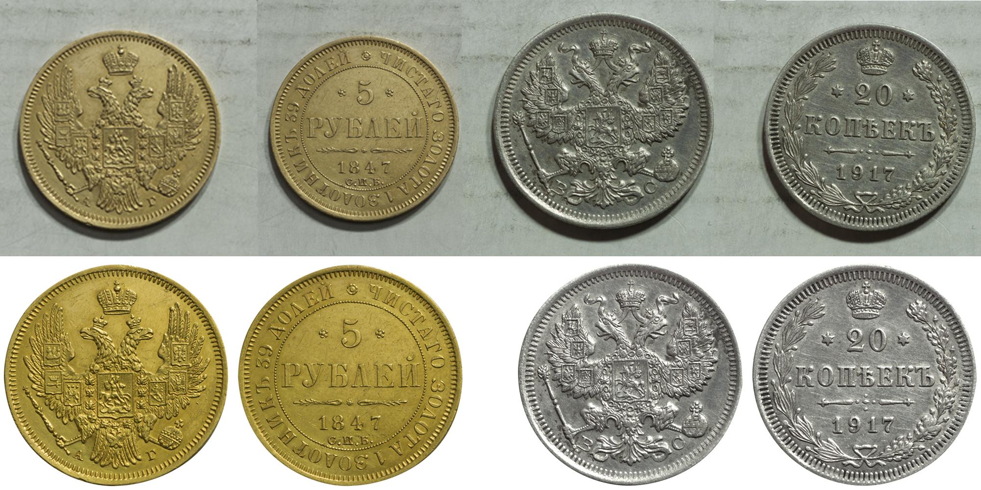 Обработка монет продажа монет в пскове