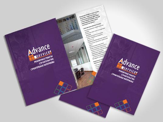 Адванс дизайн строительная компания строительная компания астеп