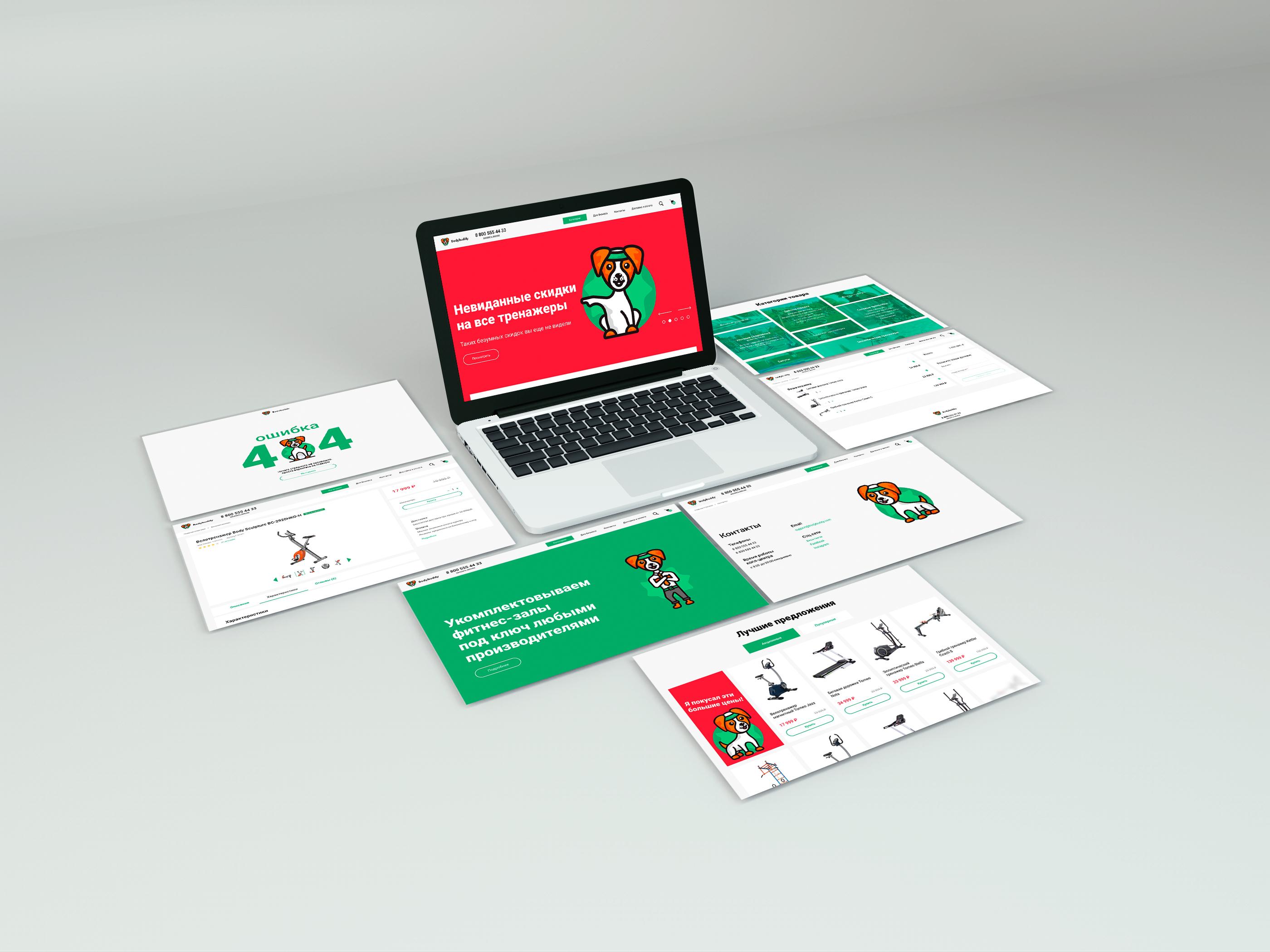 01babc2d28fa Фрилансер Андрей Верещак • создание сайта под ключ и логотипы ...