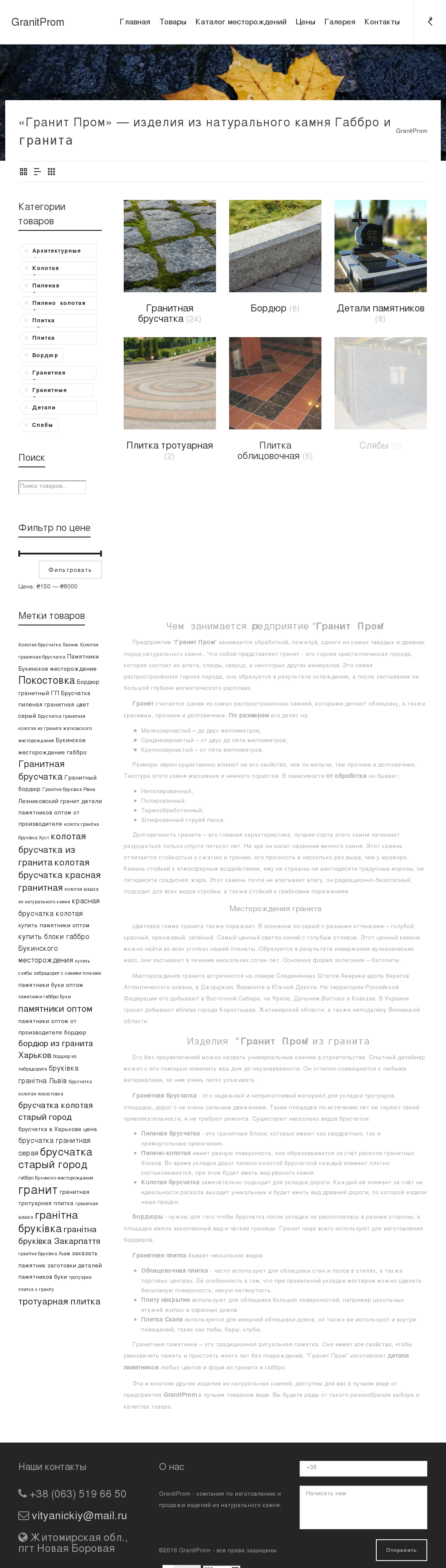 Создание и продвижение сайта под ключ ярославль