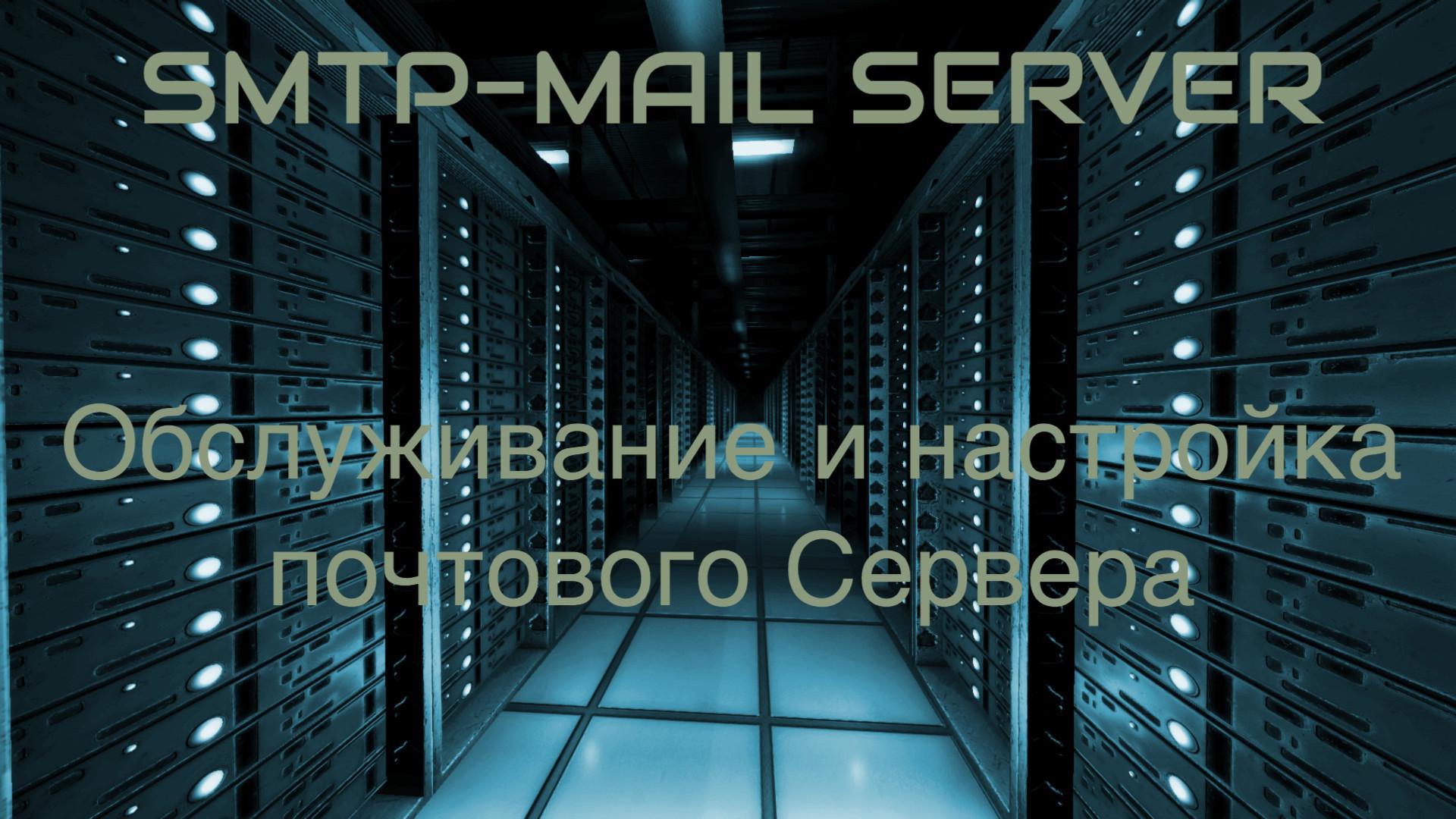 Как арендовать сервер