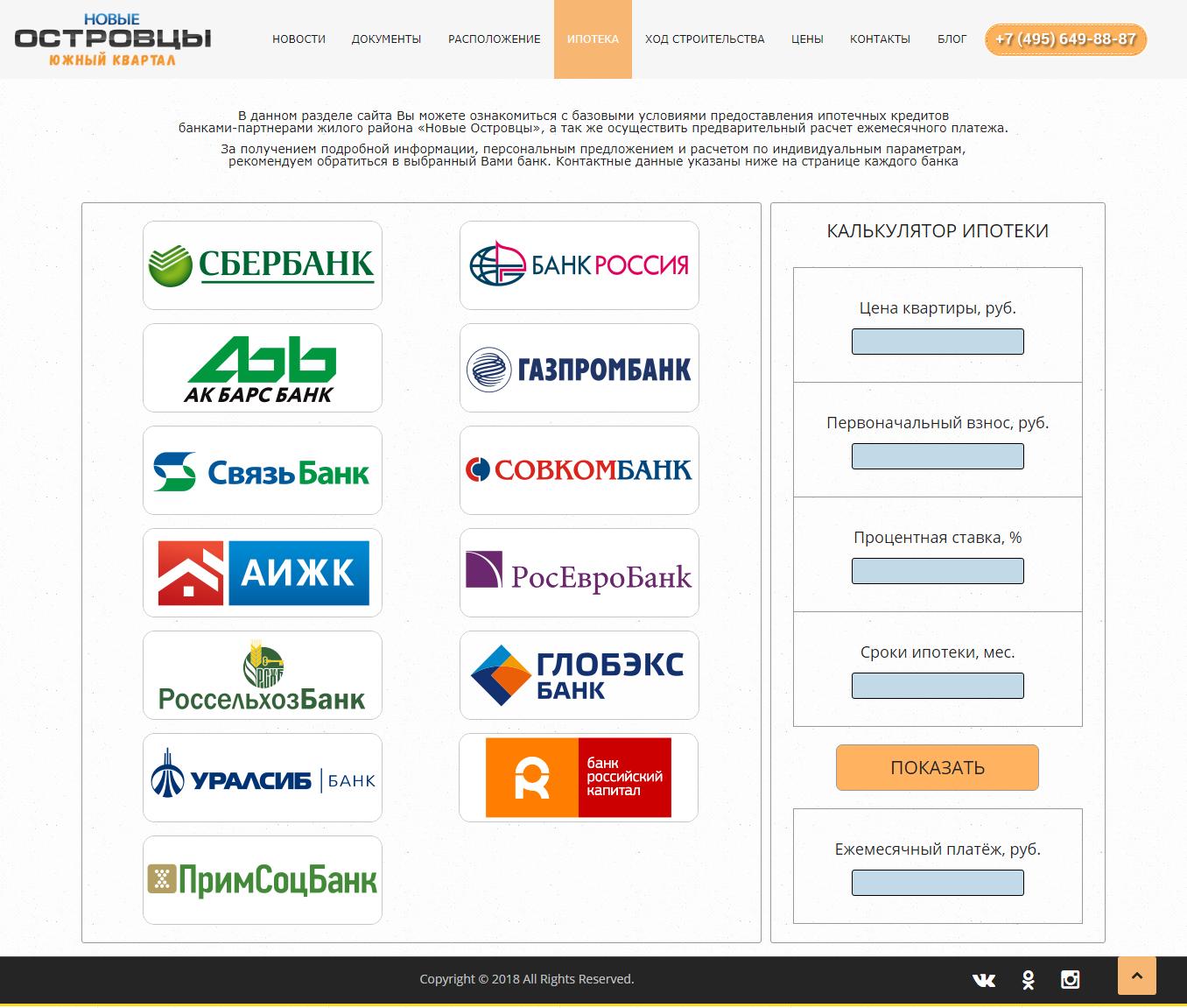 Какой банк даст фрилансеру кредит discovery freelancer русский сервер