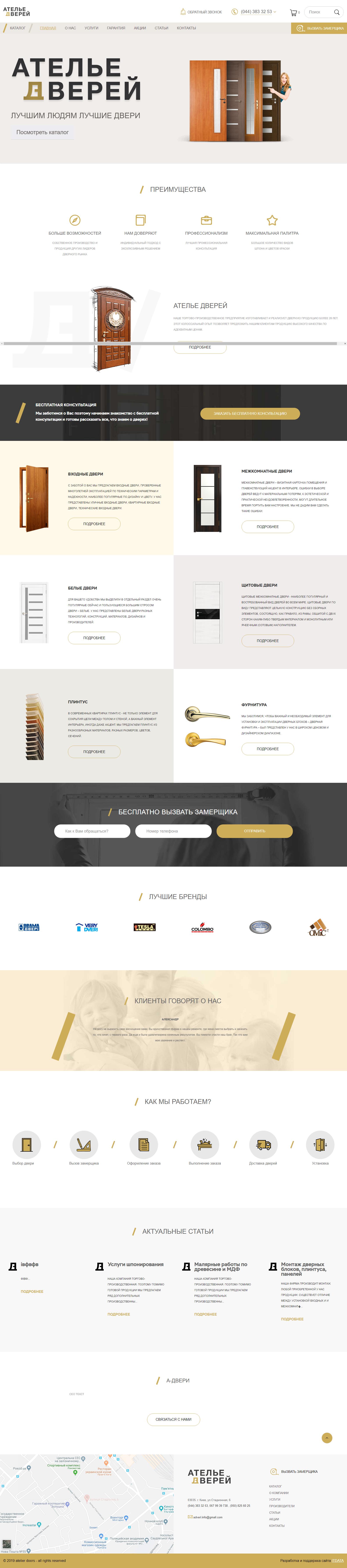 3223b81d8342 Фрилансер Евгения Посметьева • веб-программирование и дизайн сайтов ...