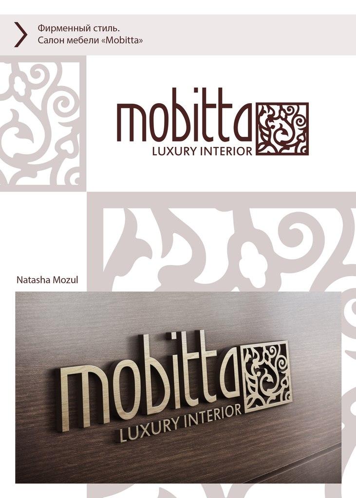 Каталог товаров магазина мебели с ценами и фото москва и каталог садовой мебели