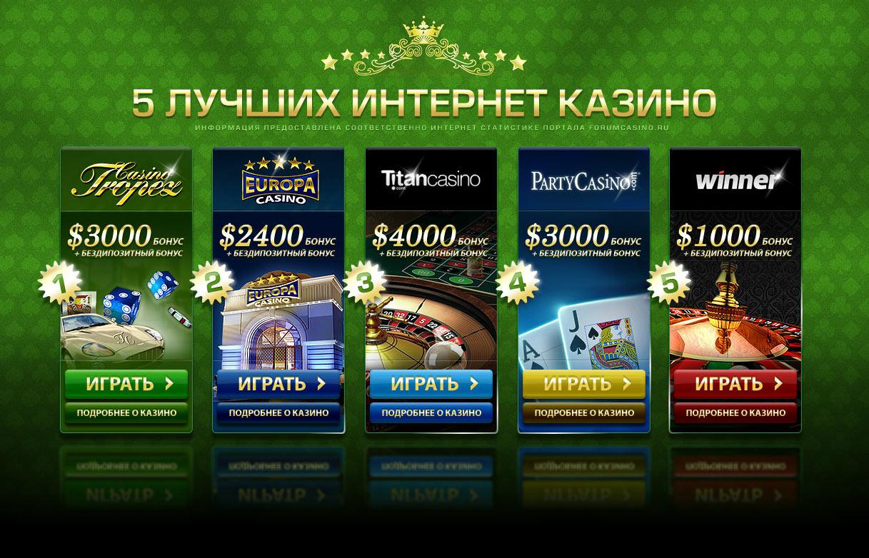 интернет казино на яндекс деньги