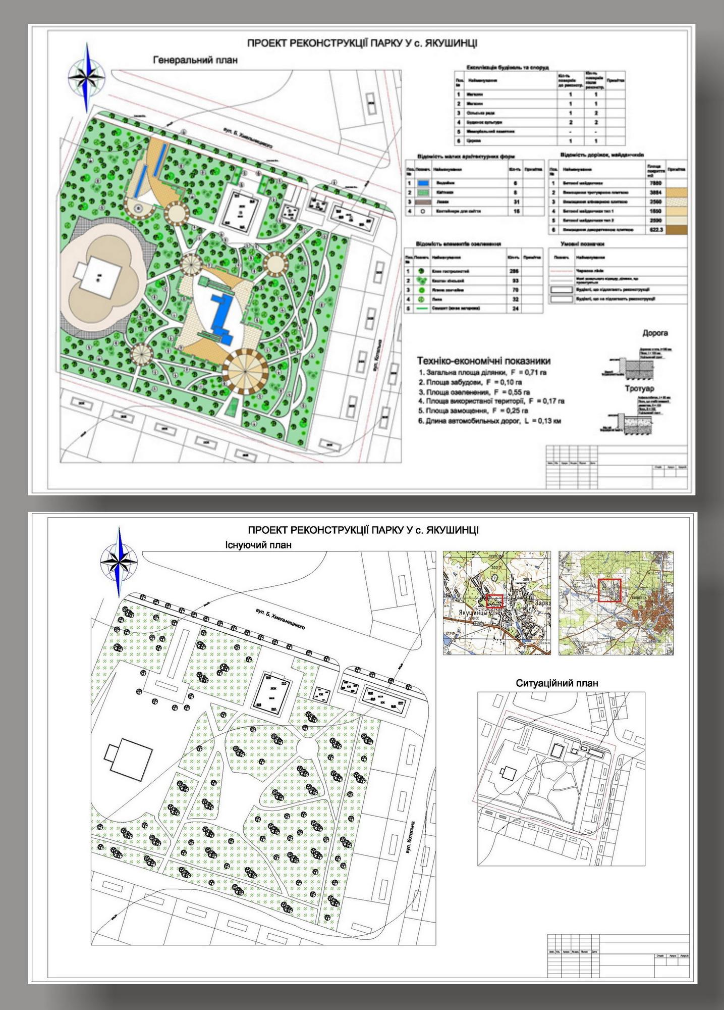 Фрилансер olga k архитектурные проекты векторная графика Киев  Реконструкция парка курсовой