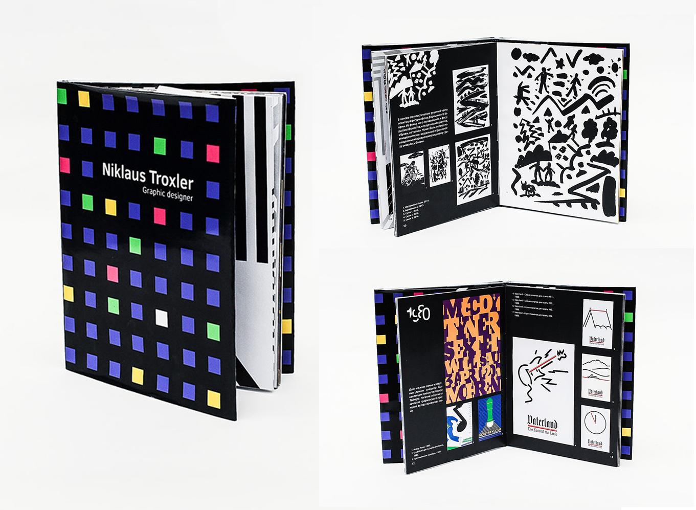 Дизайн сайтов книга