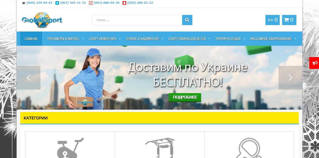 Разработка сайта под поисковые системы и продвижение м strong продвижение сайта турфирмы