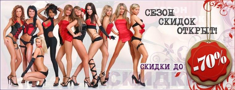 reklamnie-viveski-magazinov-intim
