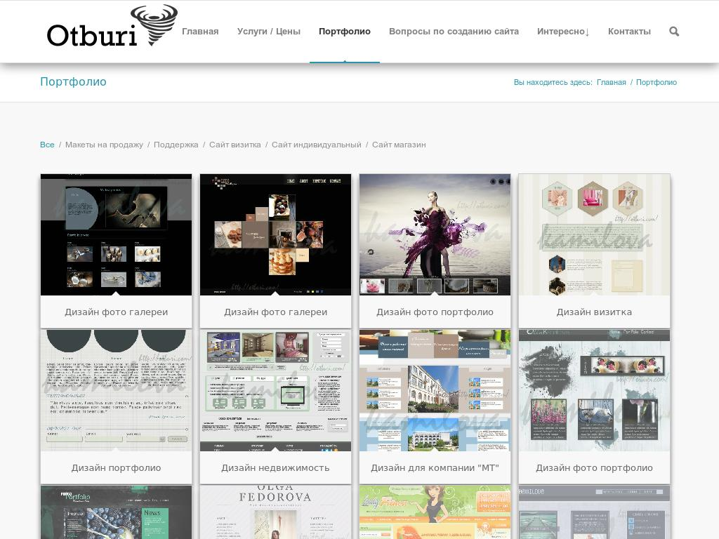 Дизайн сайтов на тильде