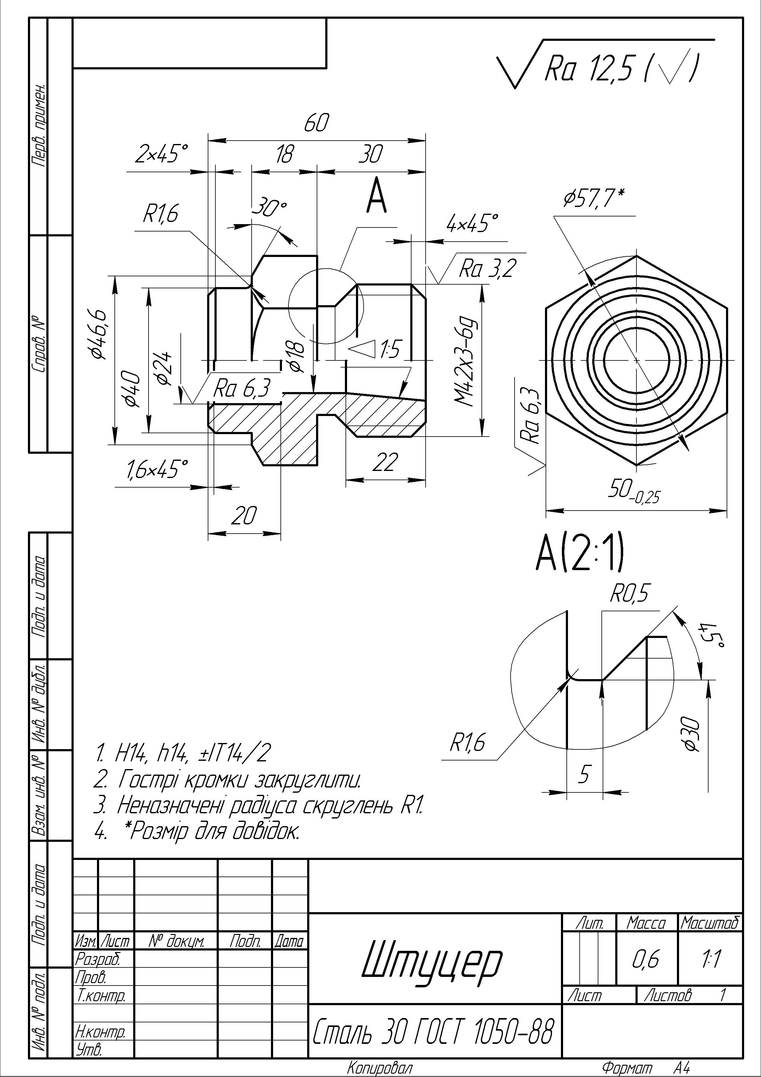 Контейнер для вакуумного упаковщика Status VAC-REC-14 синий
