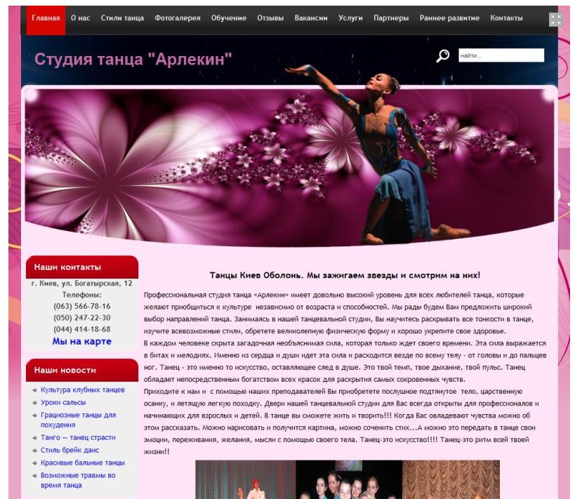 Фрилансер Игорь Коваль (поисковое продвижение (SEO), создание сайта ... 597e05d3c52